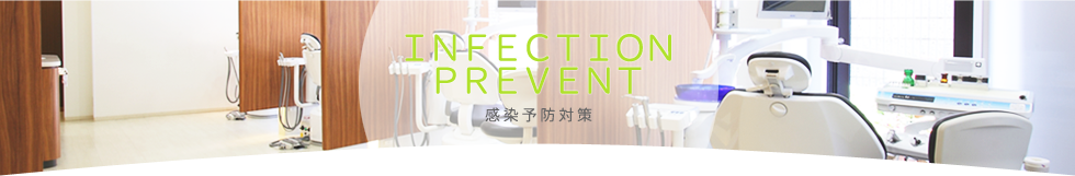 infect-prevention